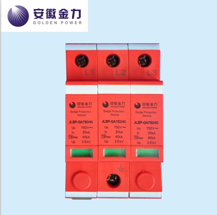 PV Application Solar 3p Surge Protector (GA754-06)