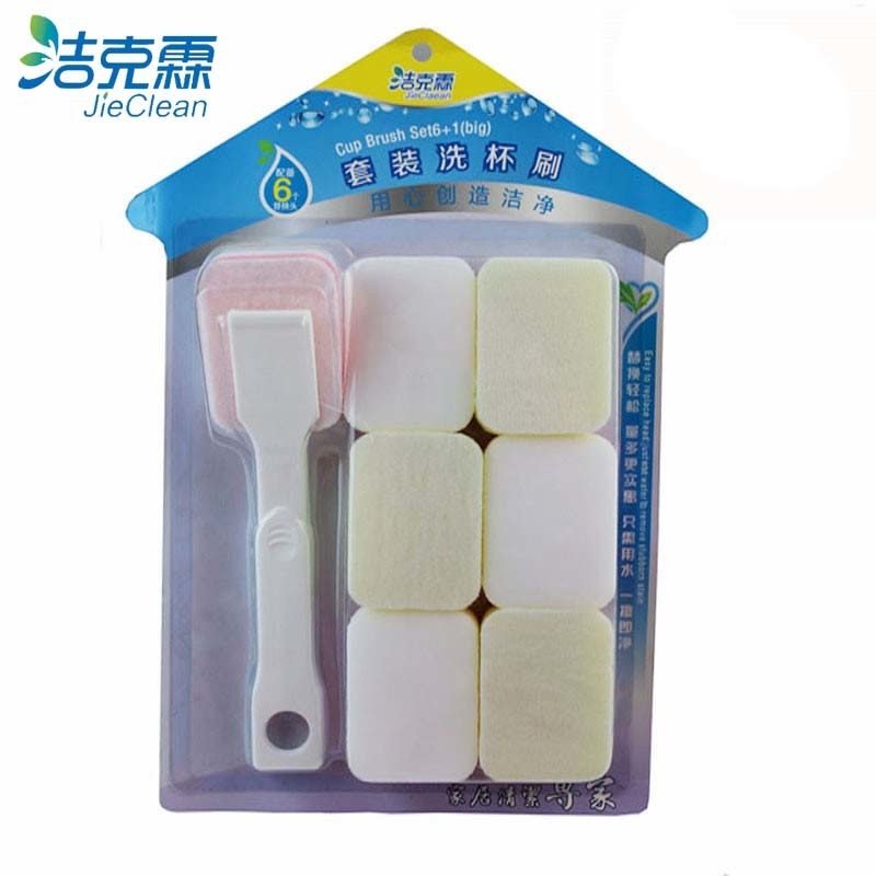 Cleaning Sponge Sets, Cup Washing Brush