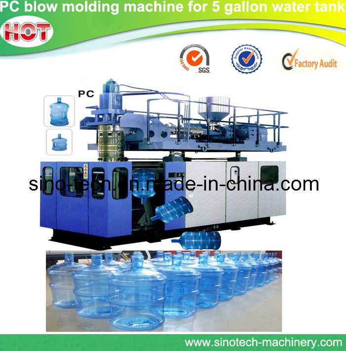 3gallon 5gallon PC Barrel Blow Molding Machine