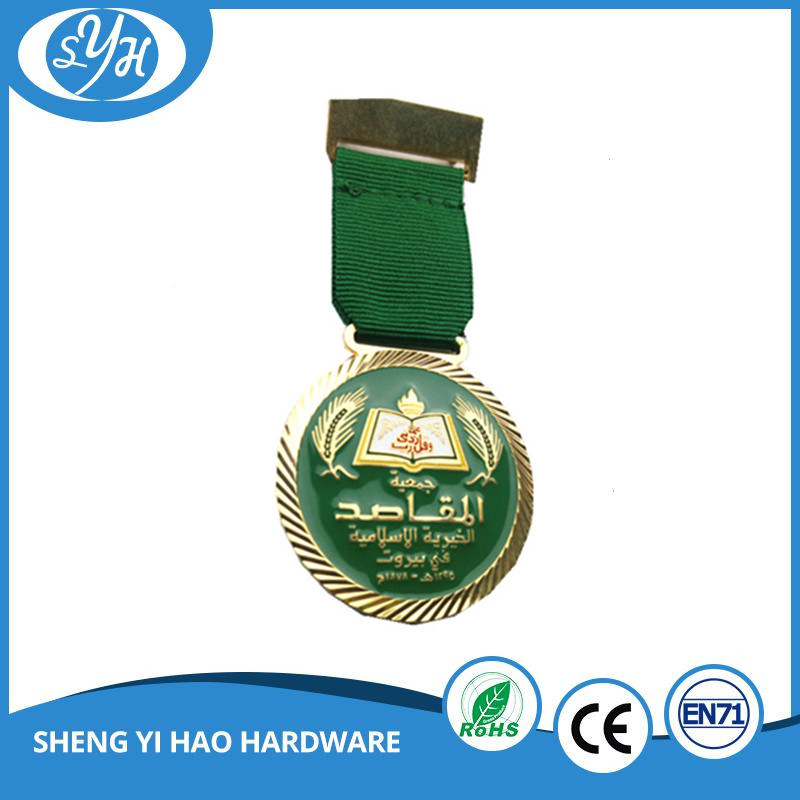 High Quality Gold Enamel Sports Medal for Souvenir