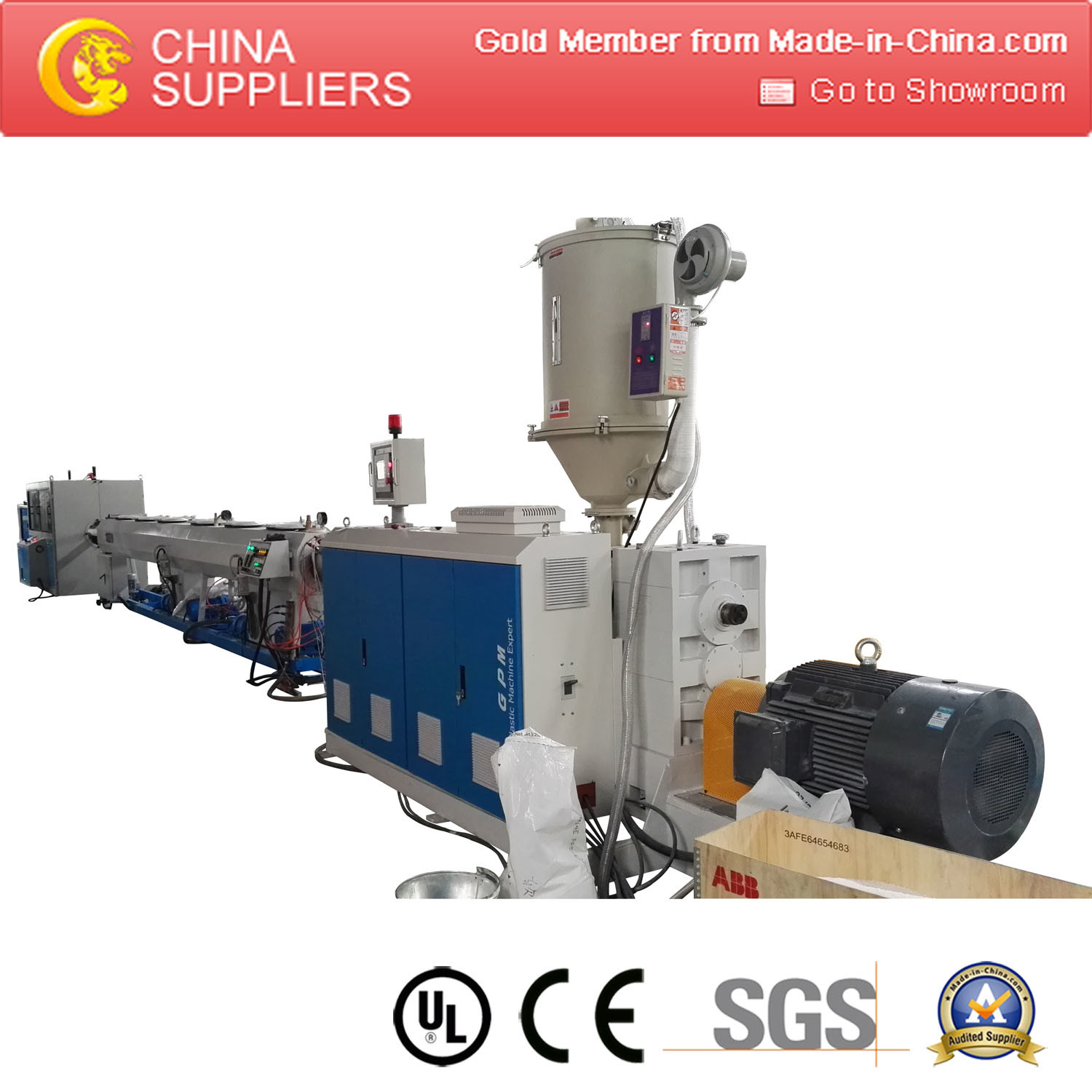 Plastic PPR Pipe Machine Production Line
