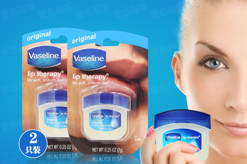 Relieve Chapped Moisturizing Mild Benefit for Lip Stylish Lip Care Vaseline Lip Balm 2 Color