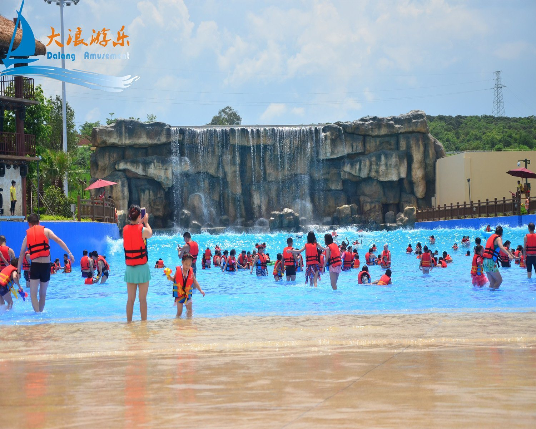 Water Park Equipment Tsunami Pool