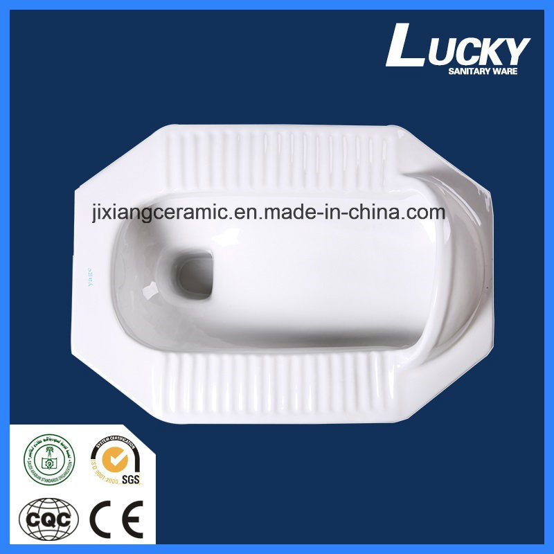Ceramic Ws Quatting Pan 1# with S-Trap
