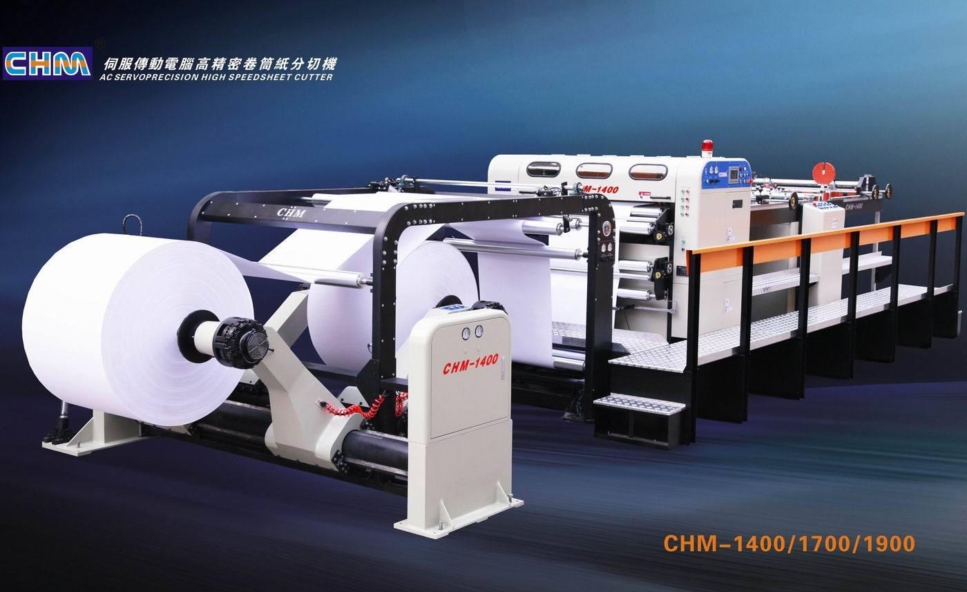 Paper Cutting Machine (CHM-1400)