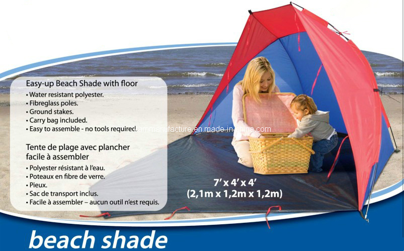 Beach Shade Tent (KM9032)