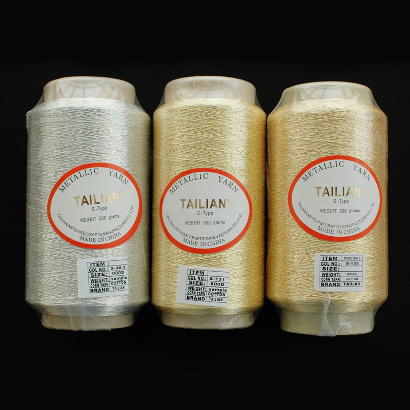 Superior Quality Pure Silver Gold Metallic Yarn