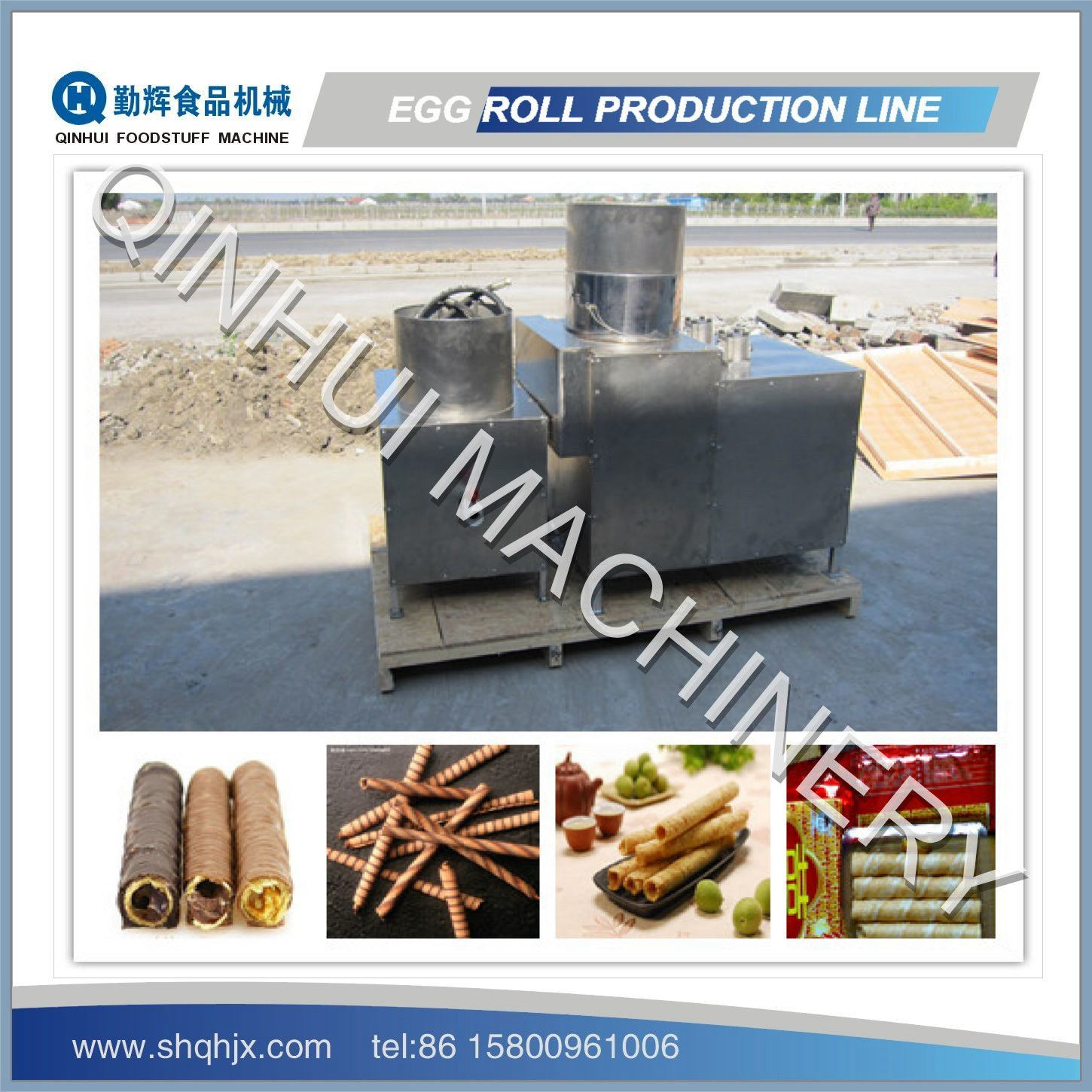 Double-Color Wafer Stick Machine/Egg Roll Machine