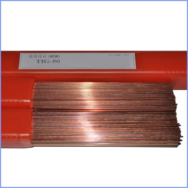 Argon Arc Welding Wires MIG Wire Er50-6 Aws Er70s-6