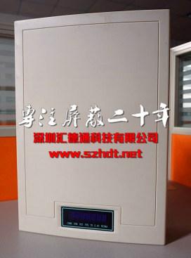 8-Channel Desktop High Power Cellular Phone Signal Jammer/Blocker