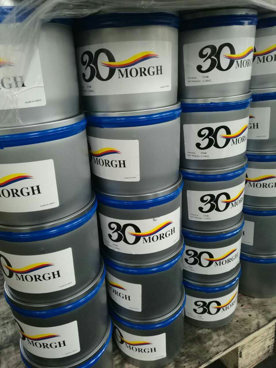 High Quality Printing Offset Ink