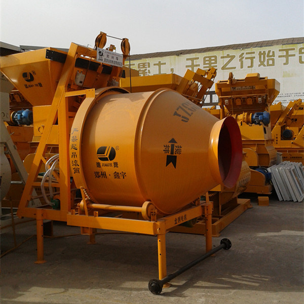 350L Portable Concrete Mixer