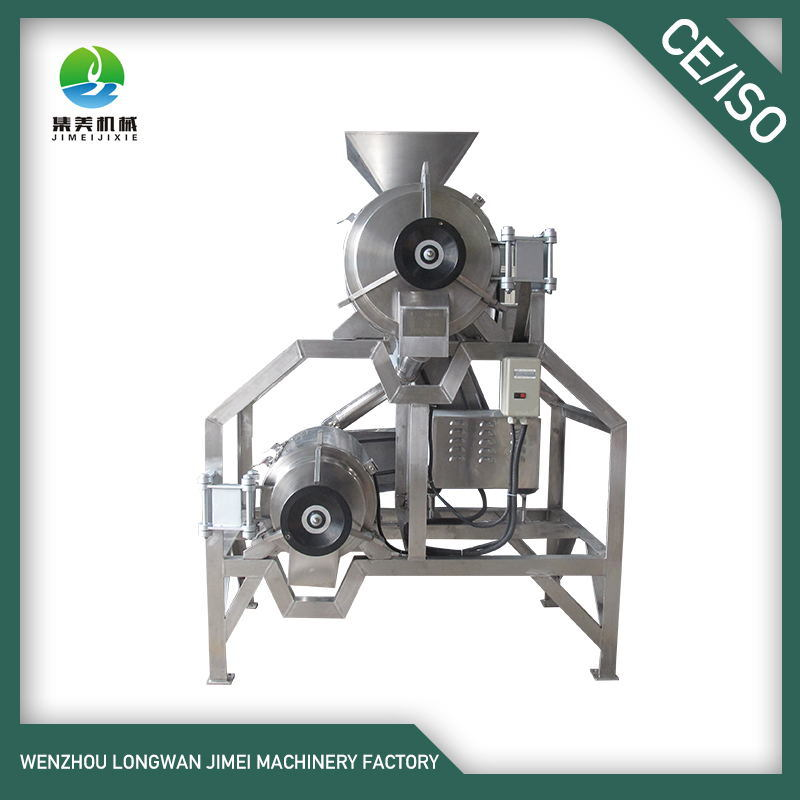 Fruit Puree Making Machine Fruit Pulper Machine Mango Juice Pulping Machine