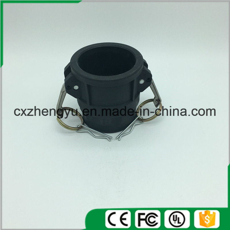 Plastic Camlock Couplings/Quick Couplings (Type-D) , Black Color
