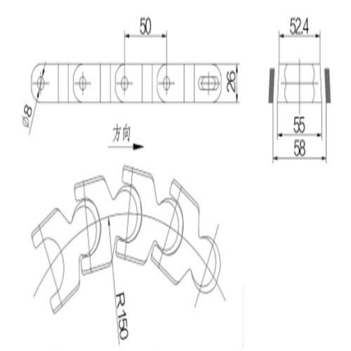 1701 Multiflex Plastic Chain