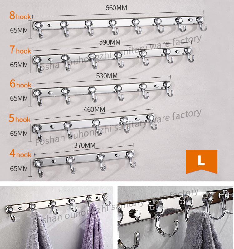 Elegant Oval Stainless 304 Towel Hanger Coat Robe Hook (S-L)