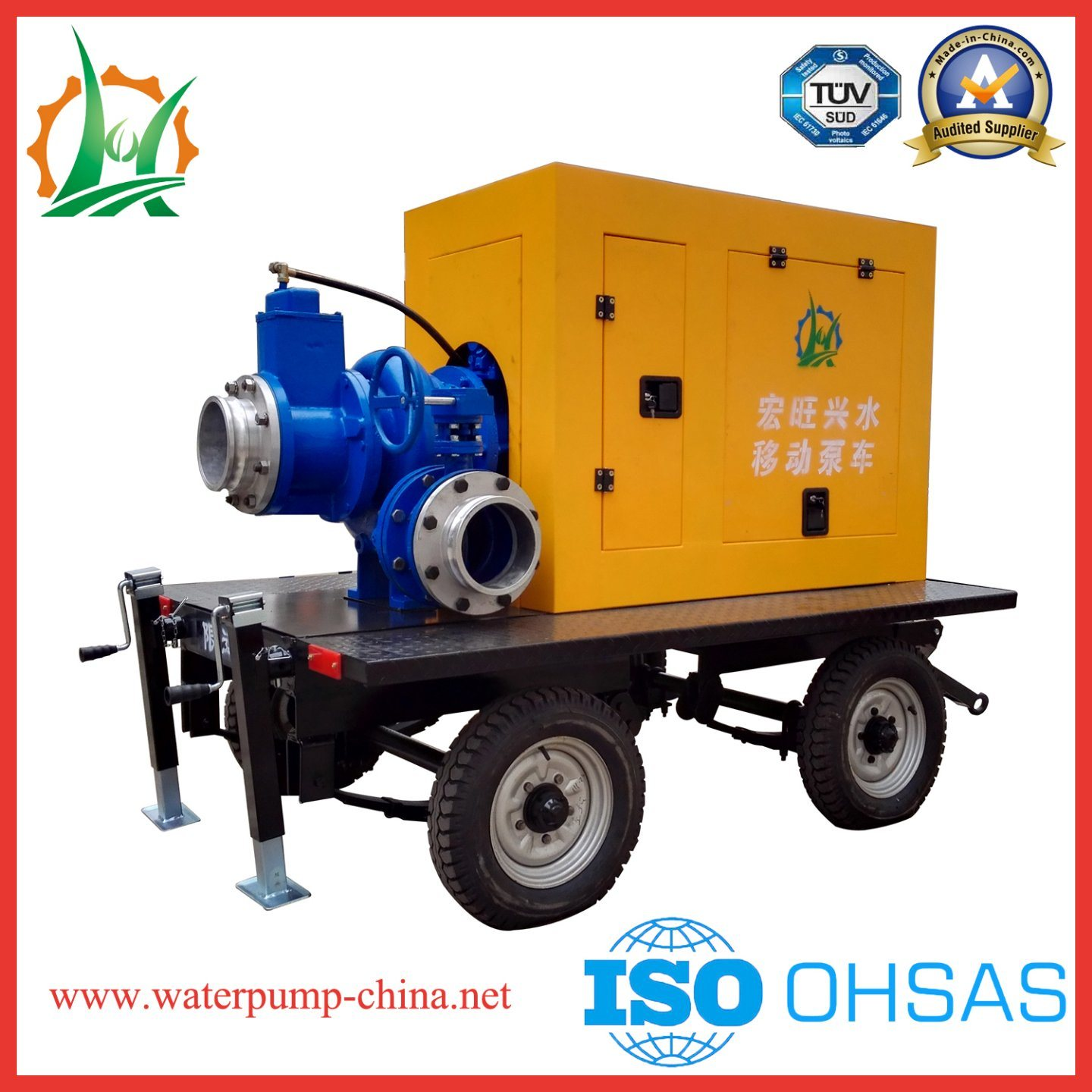 High Pressure Dry Run Self-Priming Diesel Water Pump for Drainage