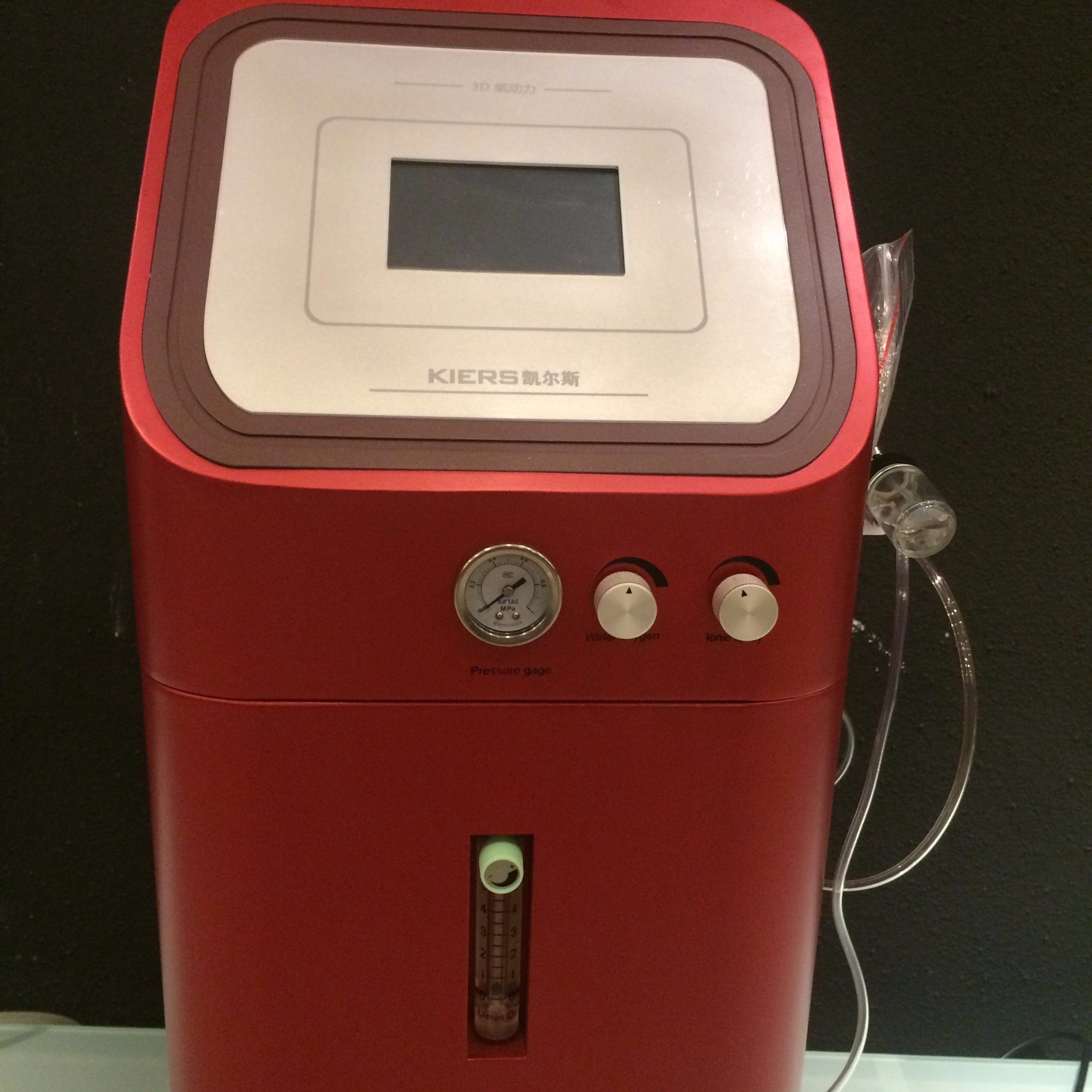 3D Oxygen Skin Whitening Beauty Machine