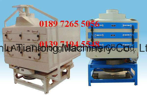 40-50 T/D Complete Rice Mill/Milling Machine / Grain Processing Machine