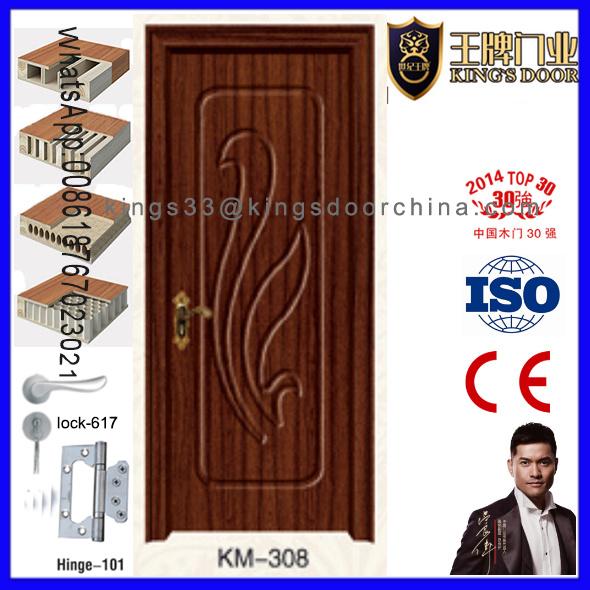 High Quality MDF PVC Wooden Room or Bathroom Door