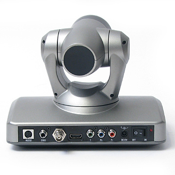 HD Video Conference Camera (UV-910/UV-910S)