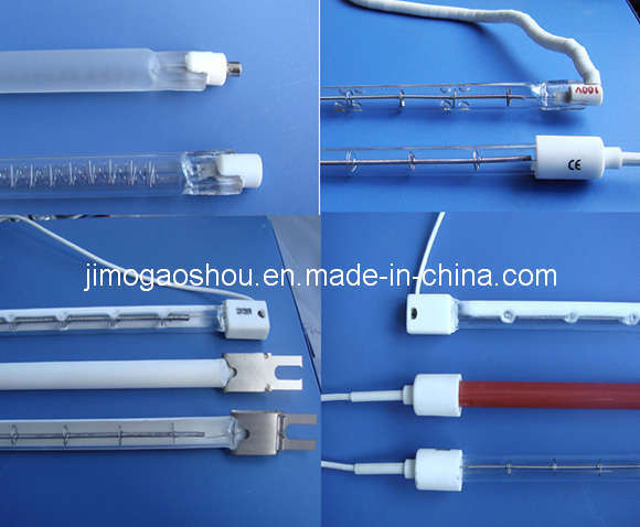 Infrared Halogen Heating Lamp with CE