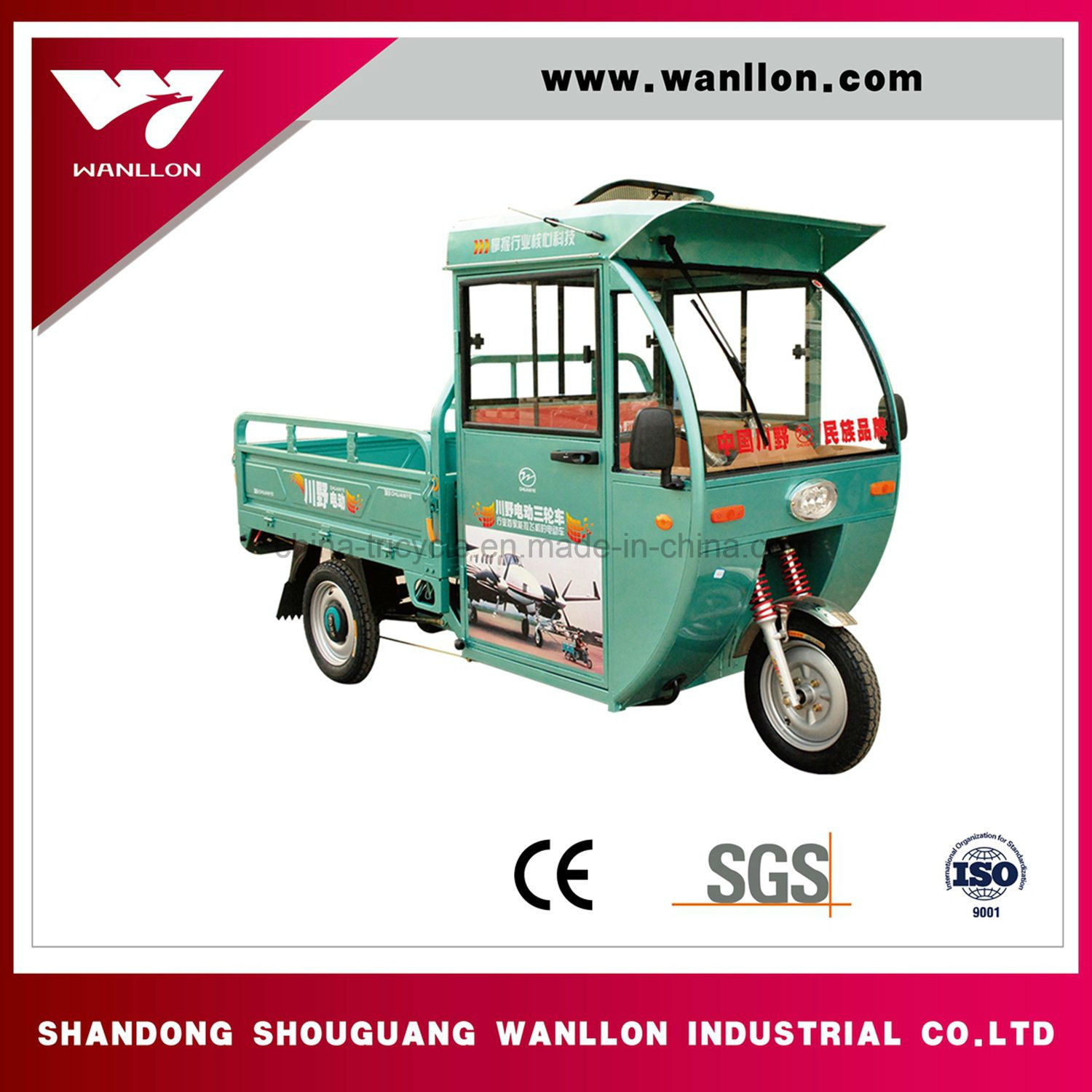 Hybrid 60V Electric and Gasoline Three Wheeler Tricycle for Passenger
