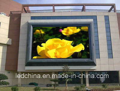High Quality SMD Outdoor P8mm LED Video Panel