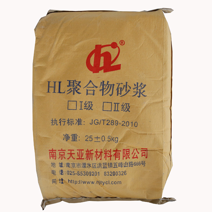 High Quality Polymer Mortar for Strengthening Concrete Structure