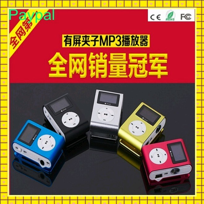 Hotselling Promotional Digital MP3 Player (gc-m001)