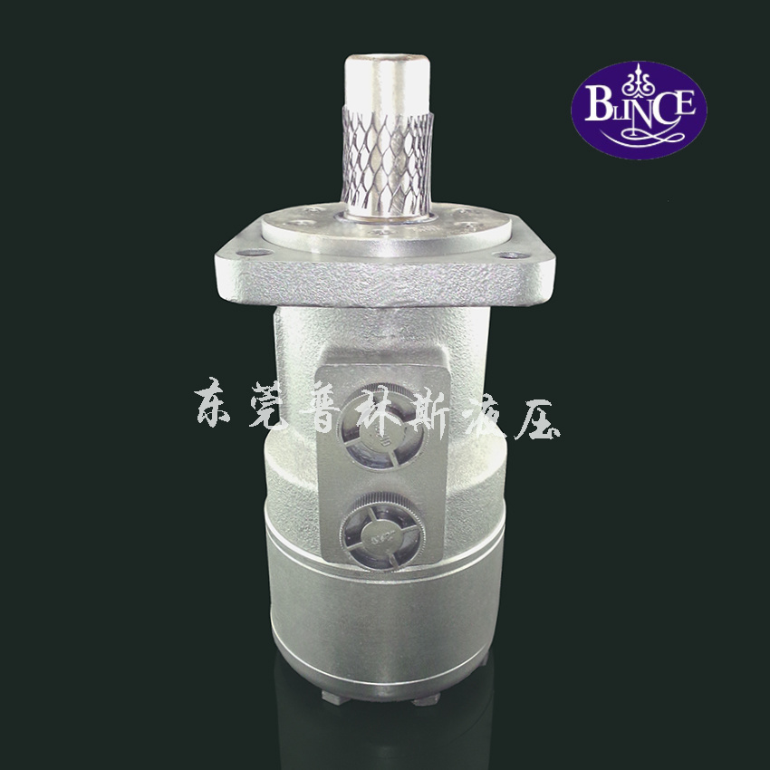 Good Quality Om4 Bm4 High Pressure Hydraulic Pump Motor