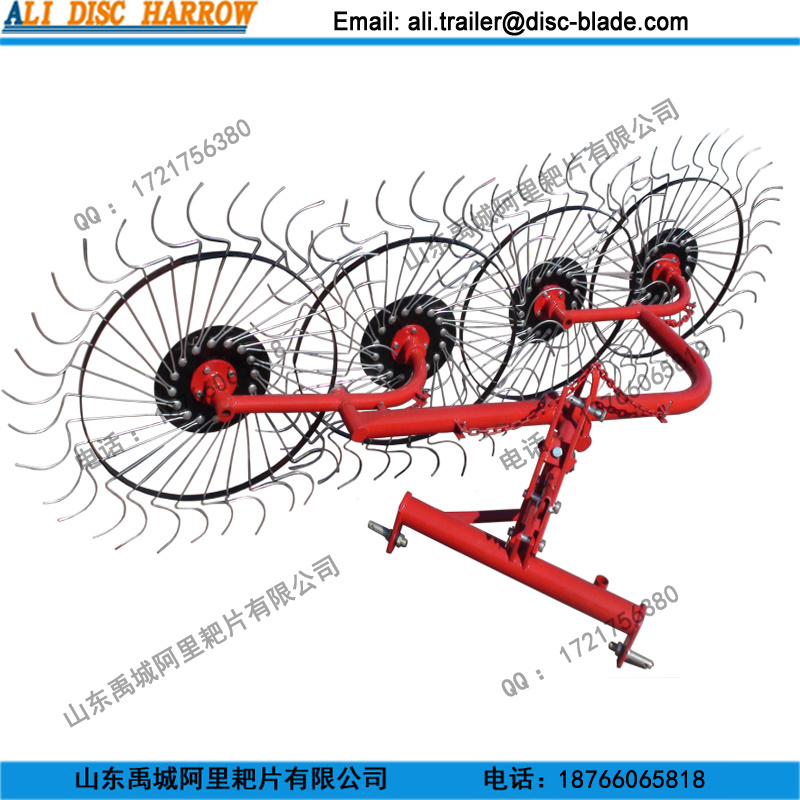 4 Wheels Rotary Raker for Small HP Tractor