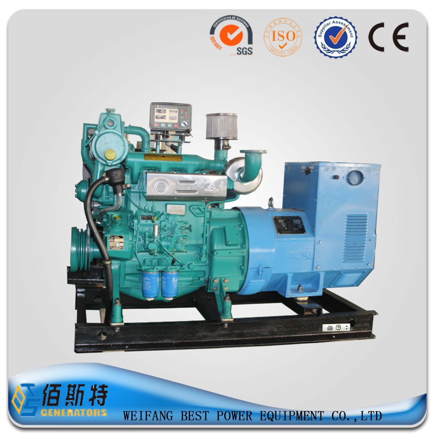 50kw China Brand Marine Diesel Electric Genset for Sale H11