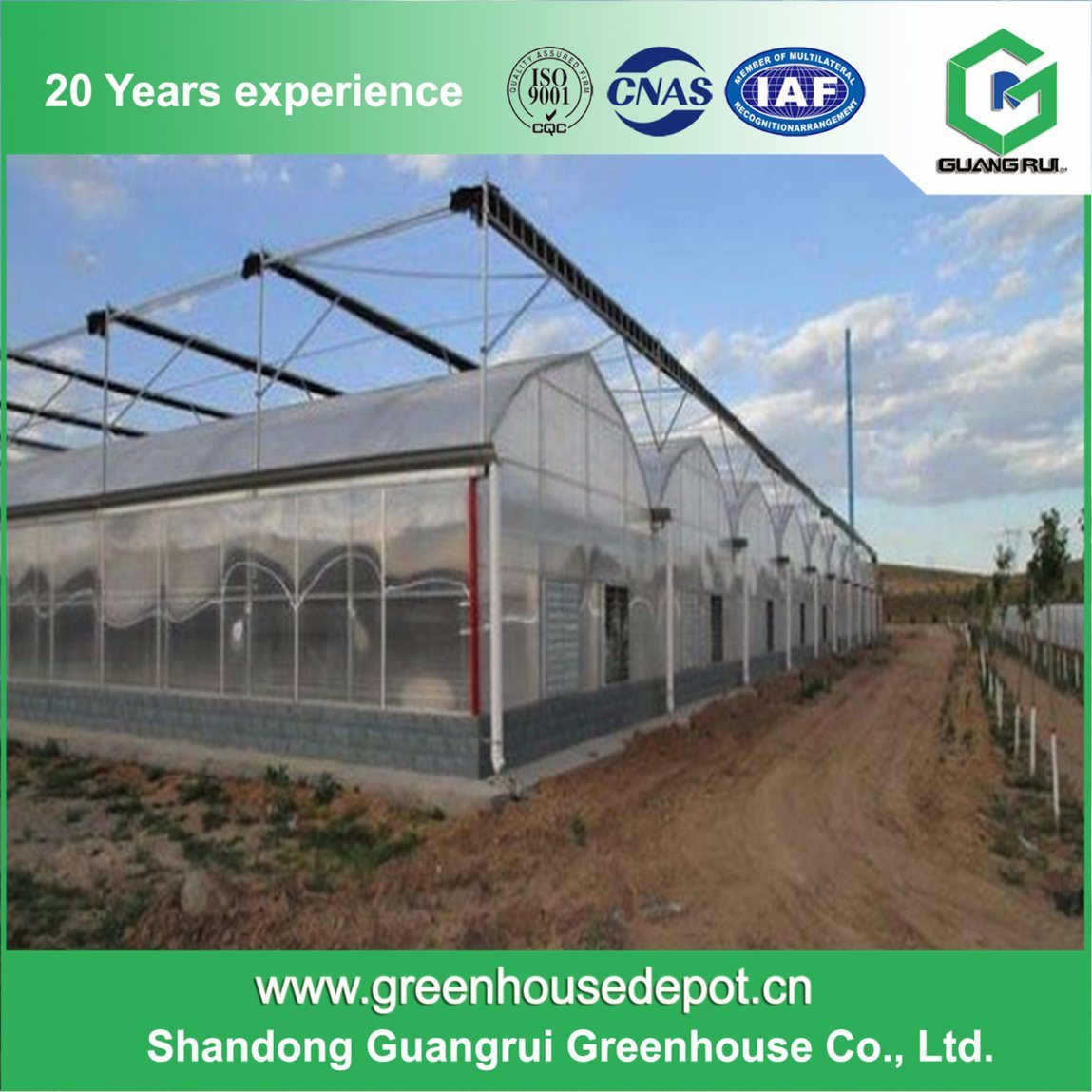 Good Price Garden Polycarbonate PC Hollow and Solid Sheet Greenhouse