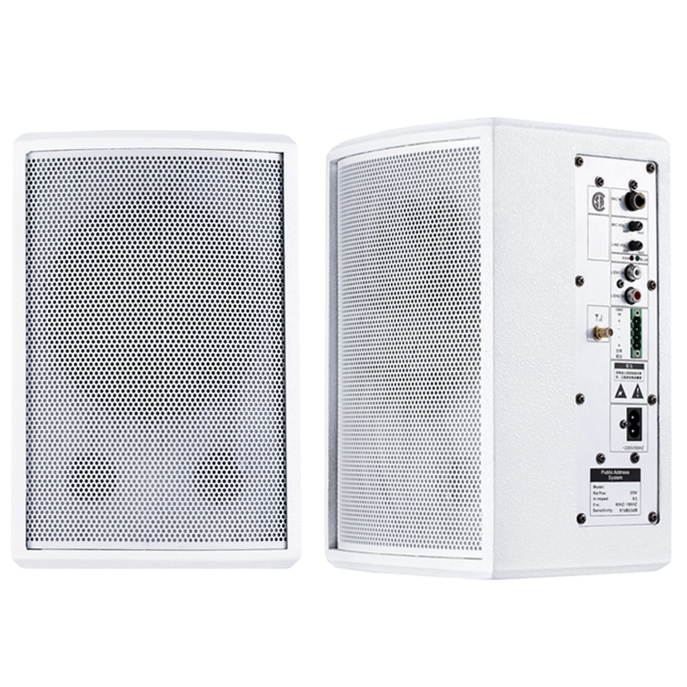 IP Network Active Speaker Se-40wh, Se-40wg