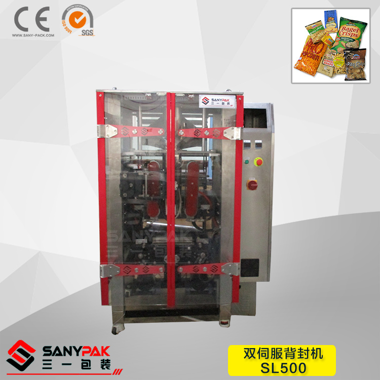 Double Servo Back Sealing Vertical Wrapping Machine for Liquid/Powder/Grain