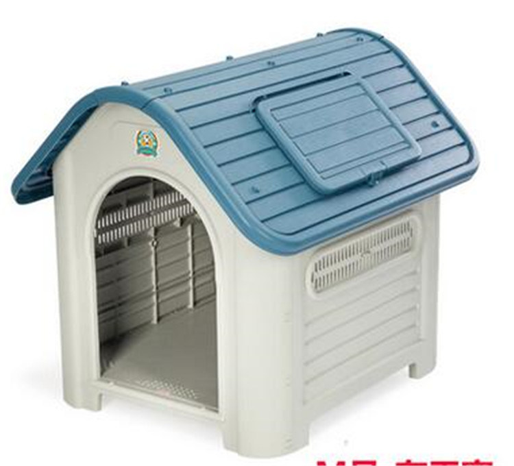 PP Bright Color Plastic Dog House Dog Cage Pet House