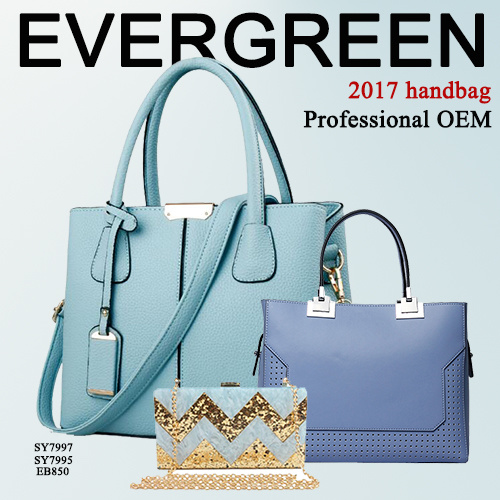 2017 Christmas Collection PU Ladies Leather Bag Fashion Women Designer Handbag (SY7997)