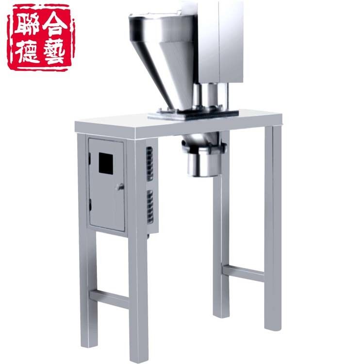 Jfz-150 Stainless Steel Pulverizing Granulator
