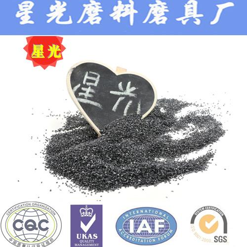 Black Silicon Carbide Powder 95% Sic Price