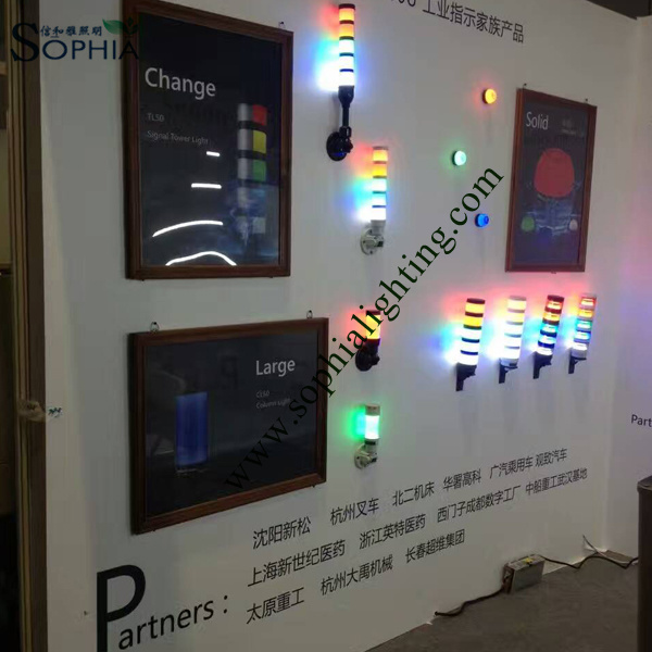 New 24V Signal Tower Light, CNC Indicator Light, Machine Work Light