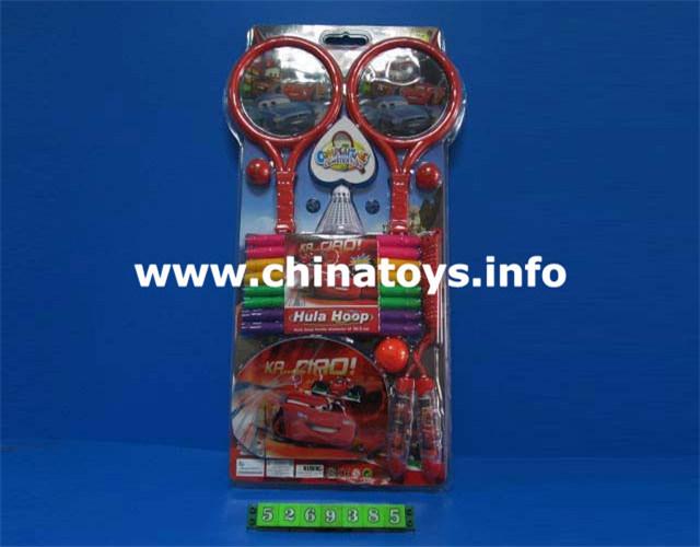 Sport Set, Sport Tool, Sport Game, Racket, Hula Hoop, Badminton (5269385)