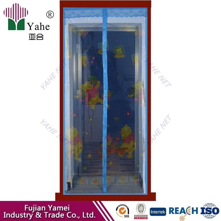Magnetic Soft Fly Interior Screen Door