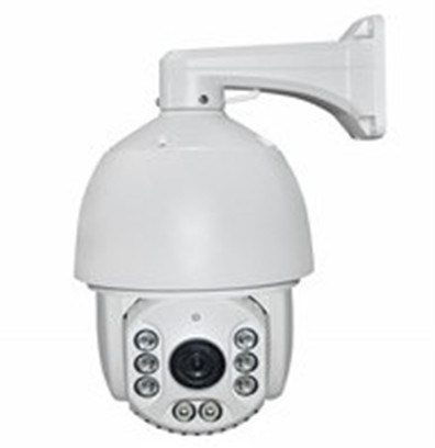 2.0MP 1080P Outdoor HD IP High Speed Dome Camera (IP-380H-200)