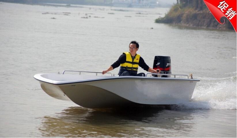 17ft Fiberglass High Speed Rescue Boat