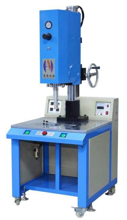 PE PP Plastic Spin Welding Machine From China, Ce Certification Ultrasonic Plastic Welder