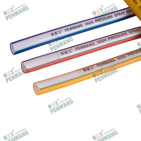 High Pressure Braided Sprayer Hose (Pw-1001)