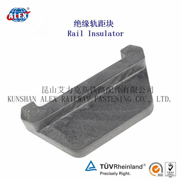 Guide Plate Insulator