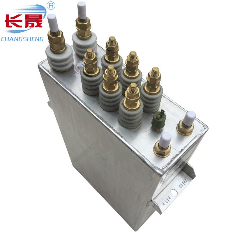 Dcmj 0.9-1850s D. C. Filter Capacitor