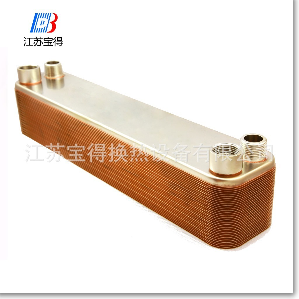 Stainless Steel AISI 316 Plates Brazed Heat Exchanger for Industrial Heating